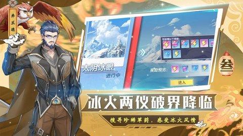 唐三的假期最终版汉化版