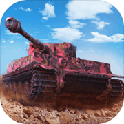坦克世界闪击战破解版无限金币版 v8.2.0.185