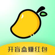 小芒果盲盒app最新手机版 1.0.3
