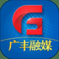 广丰融媒app最新手机版 2.0.1