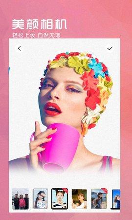 faceplay软件会员账号共享