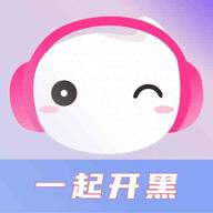 一元陪玩app陪玩平台最新版 v1.3.2