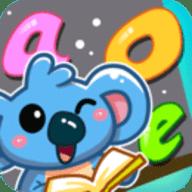 儿童宝宝学拼音软件安卓版 36.11