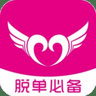 神撩话术app安卓最新版 v4.1