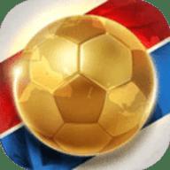 足球巨星崛起破解版免广告无限经验 1.2.1