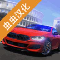 驾驶学校模拟2021无限金币版 v4.3.0