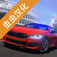 驾驶学校模拟完美版无限金币 v4.3.0