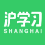 沪学习安卓最新版 v3.2