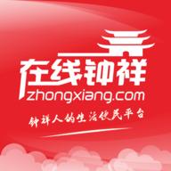 钟祥论坛app安卓最新官方版 v5.4.1