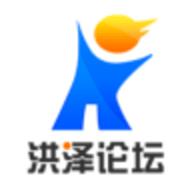 洪泽论坛手机安卓版 v5.3.3