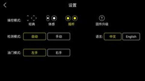 HFun无人机官网