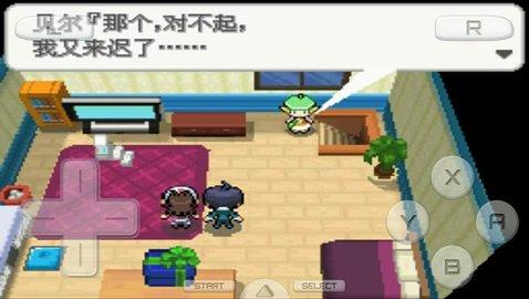 口袋妖怪黑白2破解版下载中文版