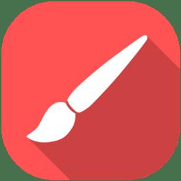 painter破解版苹果最新正式版 6.3.60