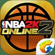 NBA2KOL2助手app掌上游戏助手 v0.8.10