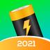 即刻省电王app最新版 1.0 安卓