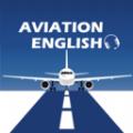 地平线航空英语app官方 1.0 安卓版