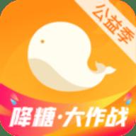优健康app体检报告查询 v7.4.0