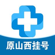 健康山西app核酸检测结果查询 v4.4.7