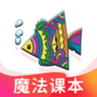 纳米盒小学英语四年级科普版 8.5