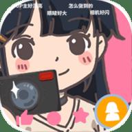 UP主养成记ios最新版 v1.1.4