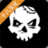 最后的海盗无限蓝图无限金币 v0.210