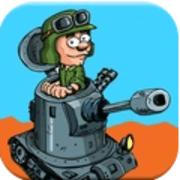 愤怒的坦克官方版 v1.0.13