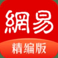 网易新闻精编版app官方安卓版 82.2