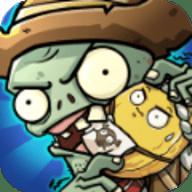 僵尸总动员破解版无限钻石2021版 1.0