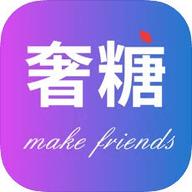 奢糖app安卓版交友软件 v5.4.9