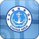 船舶报告系统最新版本苹果官方版 1.7.7