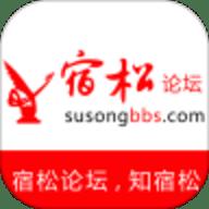 宿松论坛app官方2021版 5.4.0.2