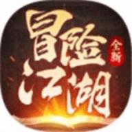 冒险江湖云汉仙侠录手机正式版 v1.2