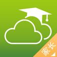 内蒙古和校园家长版考试成绩 v4.7.7.1