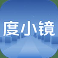 度小镜app行车记录仪安卓版 1.0.6