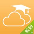 内蒙古和校园通讯录官方版 v1.4.3.2