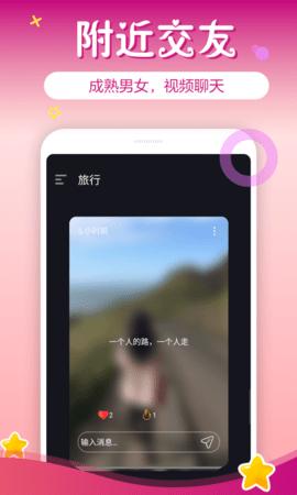 微秘密圈app2021最新免费版
