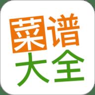 菜谱大全之100道家常菜谱 v3.9.2