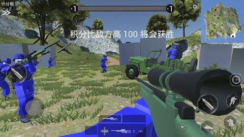 战地模拟器破解版无限武器无广告