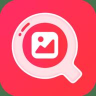 以圖搜圖app官方最新版 v1.0.0