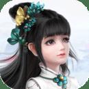 仙梦奇缘修改器至尊版ios苹果 4.8.3