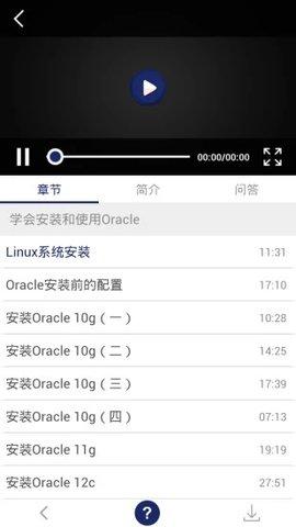 武汉城市职业学院app官方版