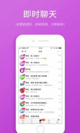 字母圈斯慕文化社区新版手机版