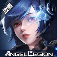 天使军团angel legion女神的星球破解版 45.1