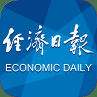 经济日报官网网页版 6.1.5