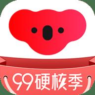 考拉海购app苹果最新版 4.57.3