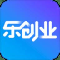 乐创业app免费版苹果版 2.6.8