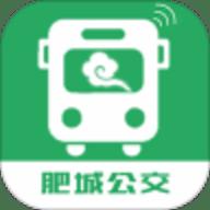 肥城掌上公交app苹果版 2.2.1