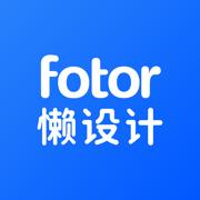 fotor懒设计在线设计安卓版 1.0.0.6