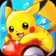 口袋妖怪红蓝复刻满v版无限金币钻石糖果 v2.0.13