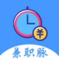兼职脉app安卓最新版 v1.0.2